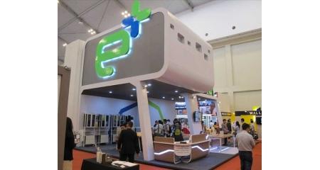 Enduro Indobuildtech 2016